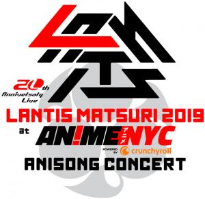 LANTIS MATSURI – Anime NYC